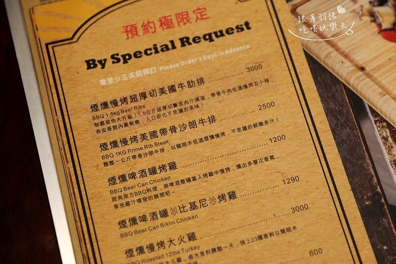 大直美式餐廳美食Ed's Diner美式BBQ燒烤餐館017