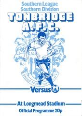 Tonbridge AFC v Waterlooville (Havant & Waterlooville) Tags: havant waterlooville tonbridge angels southern league football programme