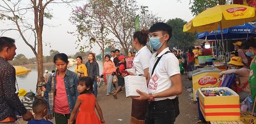 ICD 2020: Laos