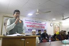"5.Parents-Teacher Meeting Class Eight 2020 • <a style=""font-size:0.8em;"" href=""http://www.flickr.com/photos/129894163@N05/49519542432/"" target=""_blank"">View on Flickr</a>"
