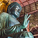 Daibutsu The Great Buddha