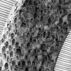 Alhambra detail (kong niffe) Tags: alhambra granada españa spain spania moors moorish muslim islam art palace stukkatur stucco plaster