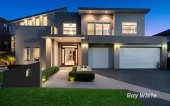 56 Brighton Drive, Bella Vista NSW