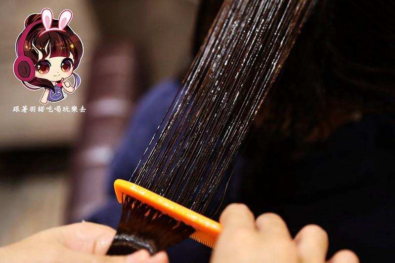 新店美髮沙龍推薦Wor hair七張店燙染剪護髮推薦059