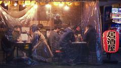 URBAN NIGHT (ajpscs) Tags: ©ajpscs ajpscs 2020 japan nippon 日本 japanese 東京 tokyo city people ニコン nikon d750 tokyostreetphotography streetphotography street shitamachi night nightshot tokyonight nightphotography citylights tokyoinsomnia nightview urbannight urban tokyoscene tokyoatnight
