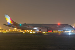 Asiana Airlines / Airbus A350-900 / HL8079 (duartemanhita spotter) Tags: asiana asianaairlines airport airplane airlines airbus airbuslovers avião aviation airways afternoon a350 a350900 airbus350 airbus350900 night nightspotting spotter sunrise sunset longexposure depart cockpit commercialflight canon canonaviation cargoflight canondslr canoneos canonphotos canonuser canon6dmarkii cábine views planespotter plane photographer photooftheday lisbonairport lisbon lppt like land livery fly follow followme takeoff taxiway