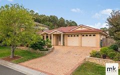 4 Epacris Place, Mount Annan NSW