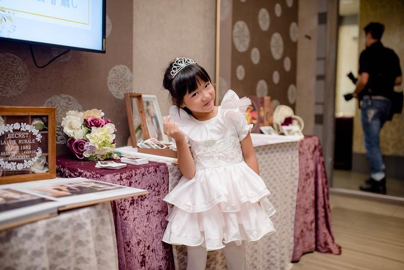 紹威&若瑩Wedding-0040