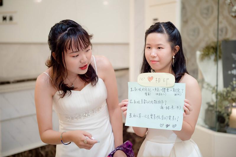紹威&若瑩Wedding-0243