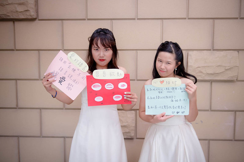 紹威&若瑩Wedding-0202