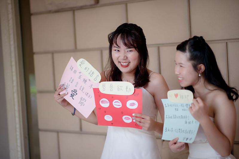 紹威&若瑩Wedding-0201