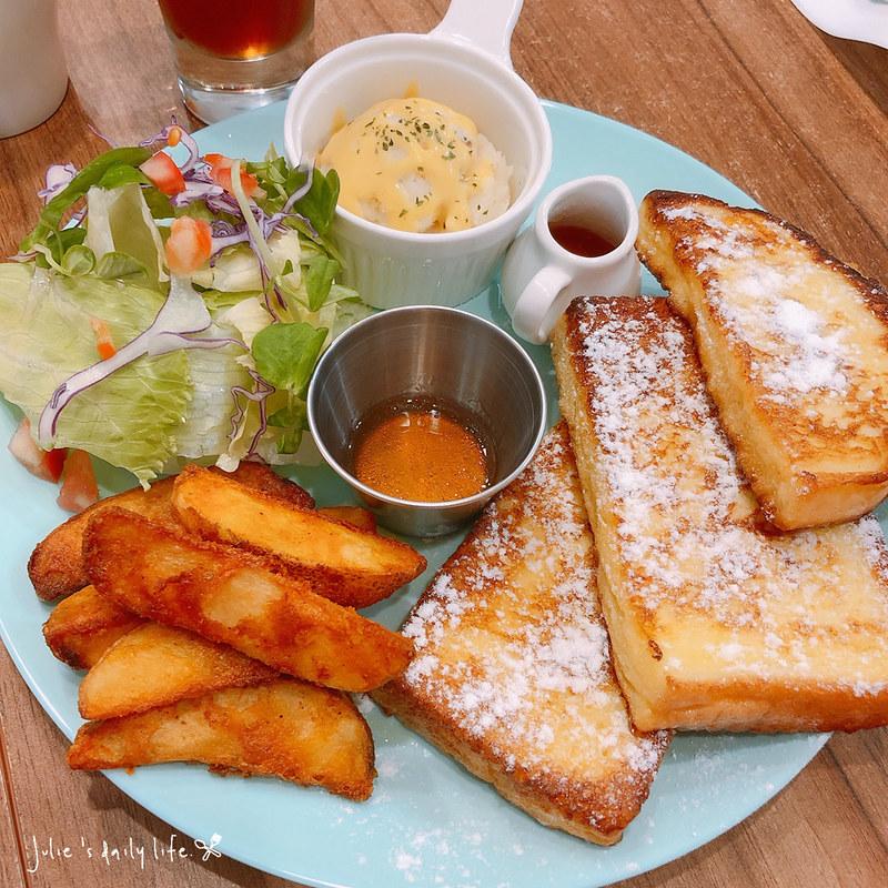 brunch,MENU,Simple Food,早午餐,板橋,江子翠,簡時光,簡食光,菜單,輕食 @跟著Julie一起走吧