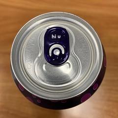 hi u (_BuBBy_) Tags: hi u