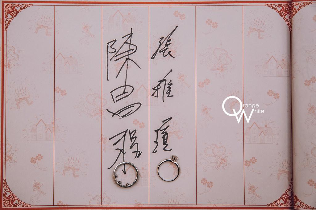 昌程+雅瑄-997