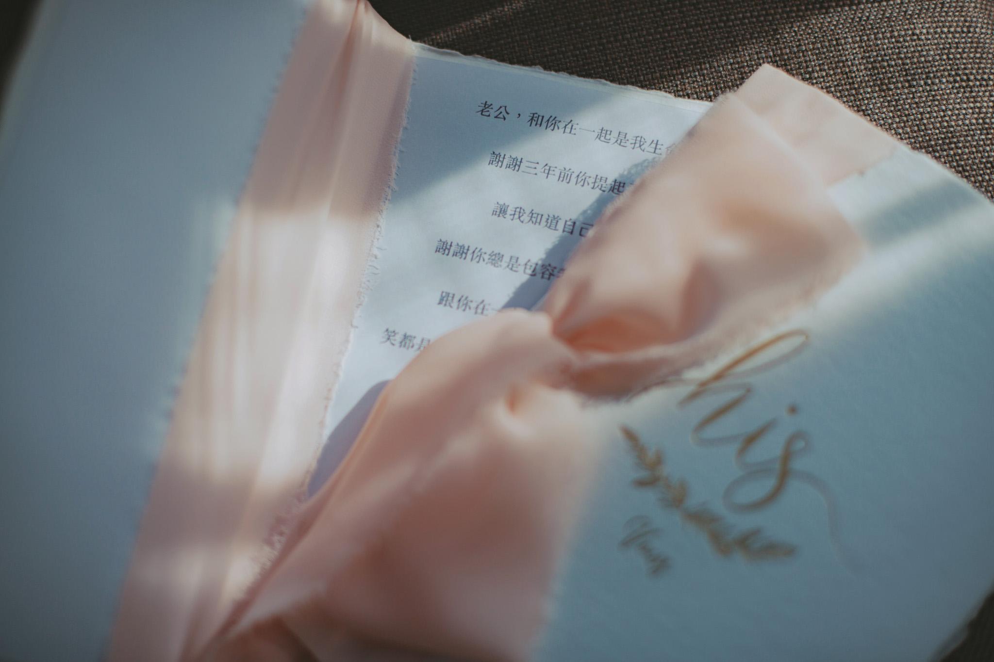 EW Easternwedding 居米 婚攝 婚宴 寒舍艾美