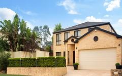 20 Park Ridge Circuit, Kellyville NSW