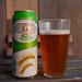 Licorne Bio Beer