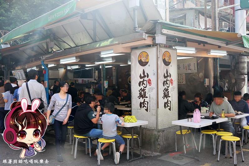 台北山內雞肉南機場夜市必吃超人氣排隊美食32