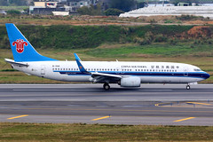 China Southern Airlines   Boeing 737-800   B-1918   Taipei Taoyuan (Dennis HKG) Tags: aircraft airplane airport plane planespotting skyteam canon 7d 100400 b1918 taipei taiwan taoyuan rctp tpe boeing 737 737800 boeing737 boeing737800 chinasouthern chinasouthernairlines csn cz
