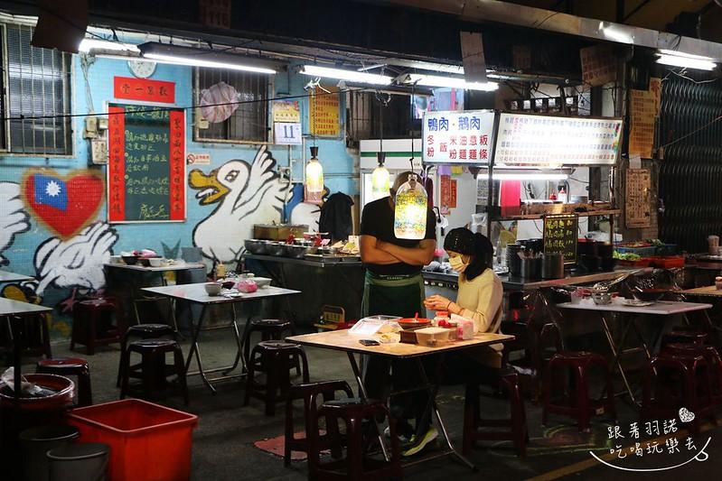 廖媽媽鵝肉店捷運六張犁安居街老店26