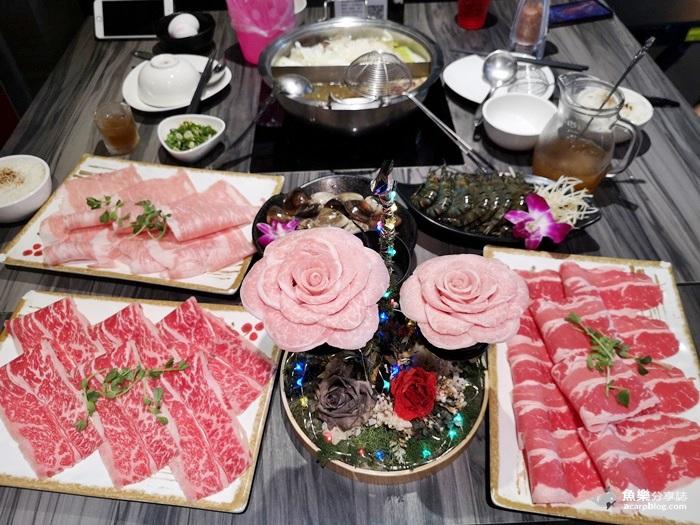 【台北大安】好食多涮涮鍋 大安店 @魚樂分享誌