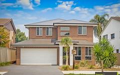 17 Deborah Place, Riverstone NSW