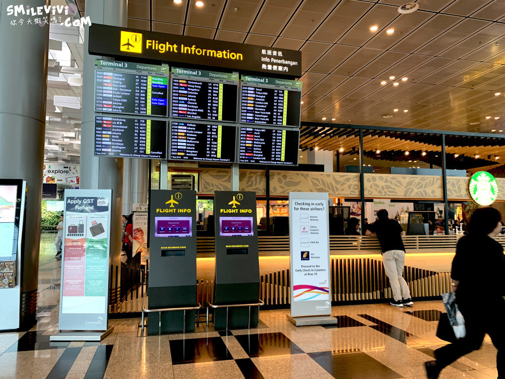 新加坡∥新加坡機場星耀樟宜(Jewel Changi Airport)最美的機場景點、最高室內美麗瀑布 3 49536888032 575d6404a1 o