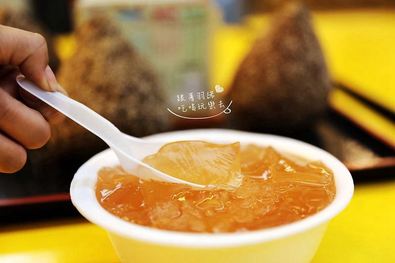 三來愛玉檸檬冰品城中市場23年老店愛玉冰19