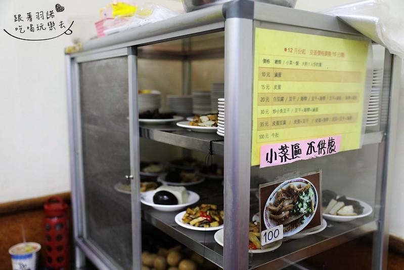 老黃牛肉麵永和排隊高cp值美食09