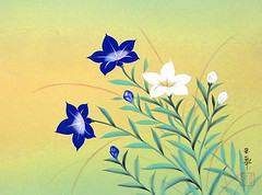 Balloon flower (Japanese Flower and Bird Art) Tags: flower balloon platycodon grandiflorus campanulaceae gyokusen sato modern painting japan japanese art readercollection