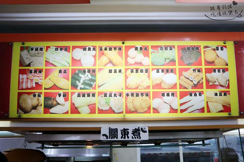 新北美食阿婆壽司鶯歌旅遊必吃人氣排隊名店24小時營業14