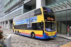 Citybus 8486 TL7986 (Howard_Pulling) Tags: citybus hk hongkong enviro kaitak