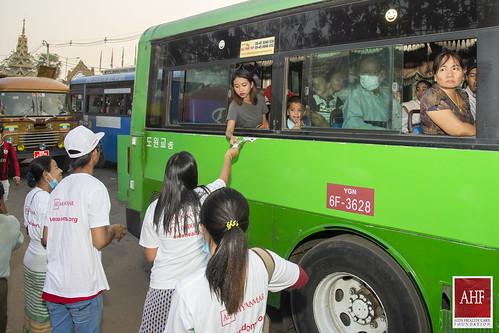 ICD 2020: Myanmar