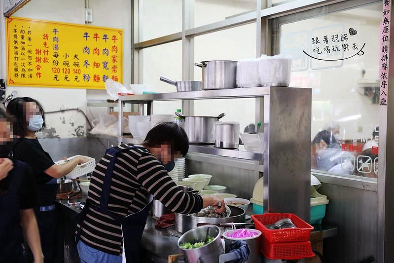 老黃牛肉麵永和排隊高cp值美食07