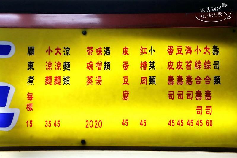 新北美食阿婆壽司鶯歌旅遊必吃人氣排隊名店24小時營業05