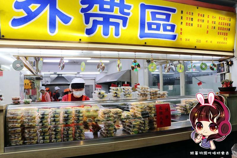 新北美食阿婆壽司鶯歌旅遊必吃人氣排隊名店24小時營業02