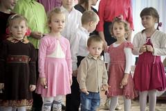 15.02.20 - посещение детского социального приюта г. Дрогичин