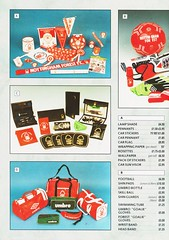Nottingham Forest - Souvenir Shop Catalogue - 1991/92 - Page 8 (The Sky Strikers) Tags: nottingham forest official sports souvenir shop catalogue the city ground 1991 1992