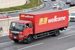 Hong Kong - Wellcome MU7698 (Howard_Pulling) Tags: hk hongkong lorry truck transport logistics