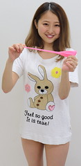 Not An Oar. (emotiroi auranaut) Tags: model woman lady pretty beautiful attractive bunny rabbit shirt pink toy balloon stretch