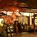 Kusatsu's ryokan