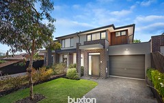 44a McGuinness Road, Bentleigh East VIC