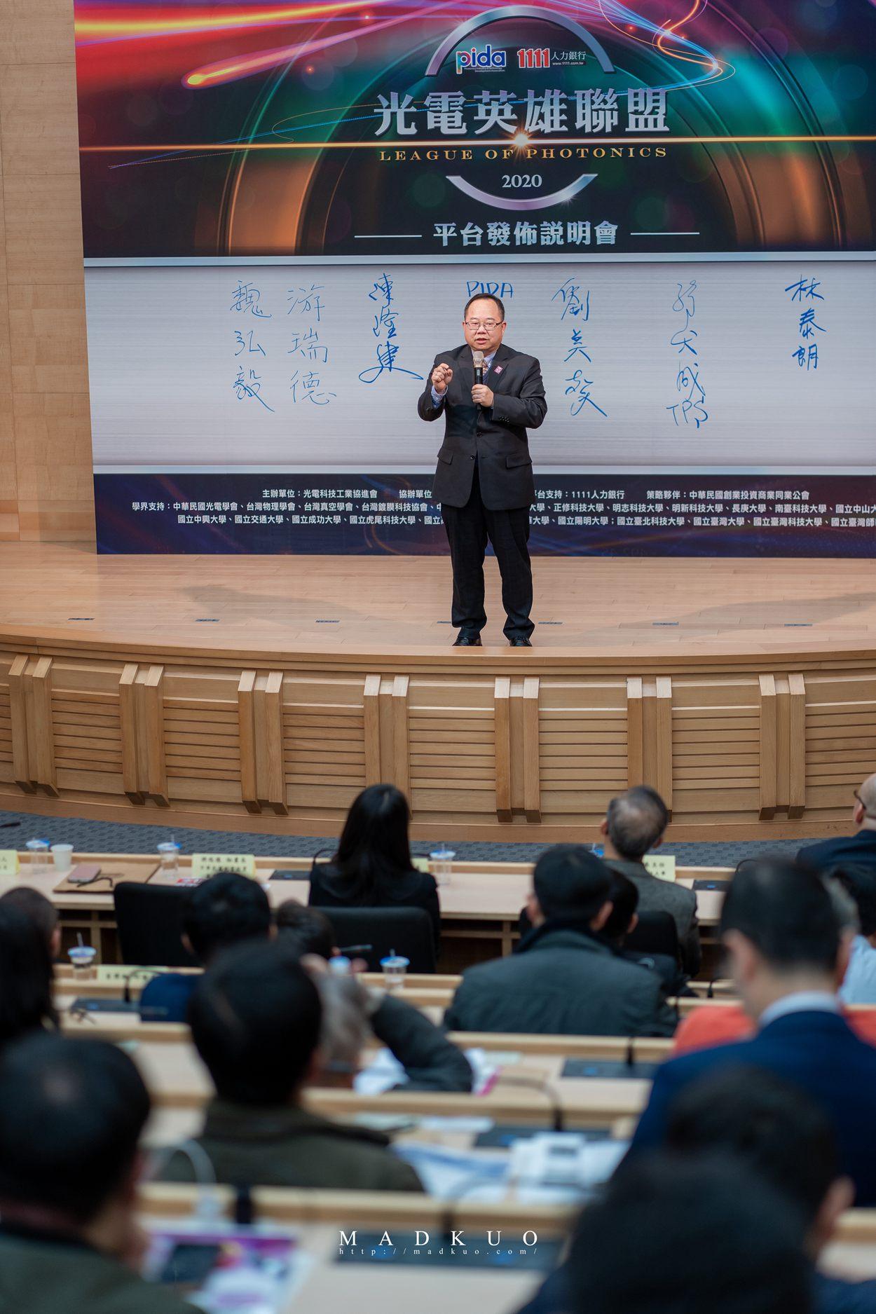 台北會議攝影,台北活動攝影