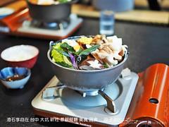 澄石享自在 台中 大坑 新社 景觀餐廳 美食 蔬食 14 (slan0218) Tags: 澄石享自在 台中 大坑 新社 景觀餐廳 美食 蔬食 14