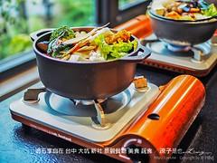 澄石享自在 台中 大坑 新社 景觀餐廳 美食 蔬食 16 (slan0218) Tags: 澄石享自在 台中 大坑 新社 景觀餐廳 美食 蔬食 16