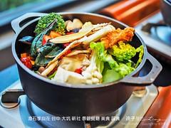 澄石享自在 台中 大坑 新社 景觀餐廳 美食 蔬食 17 (slan0218) Tags: 澄石享自在 台中 大坑 新社 景觀餐廳 美食 蔬食 17