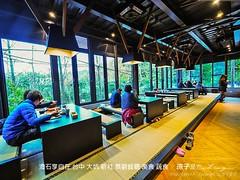 澄石享自在 台中 大坑 新社 景觀餐廳 美食 蔬食 34 (slan0218) Tags: 澄石享自在 台中 大坑 新社 景觀餐廳 美食 蔬食 34