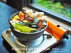 澄石享自在 台中 大坑 新社 景觀餐廳 美食 蔬食 21 (slan0218) Tags: 澄石享自在 台中 大坑 新社 景觀餐廳 美食 蔬食 21