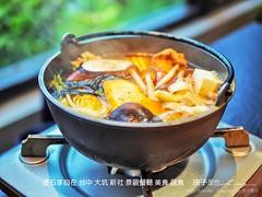 澄石享自在 台中 大坑 新社 景觀餐廳 美食 蔬食 23 (slan0218) Tags: 澄石享自在 台中 大坑 新社 景觀餐廳 美食 蔬食 23