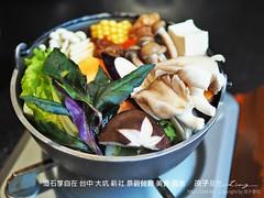 澄石享自在 台中 大坑 新社 景觀餐廳 美食 蔬食 13 (slan0218) Tags: 澄石享自在 台中 大坑 新社 景觀餐廳 美食 蔬食 13